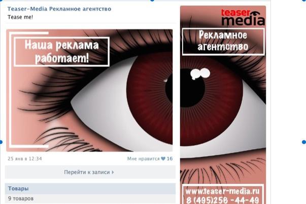 Дизайн группы в Вконтакте 1 - kwork.ru