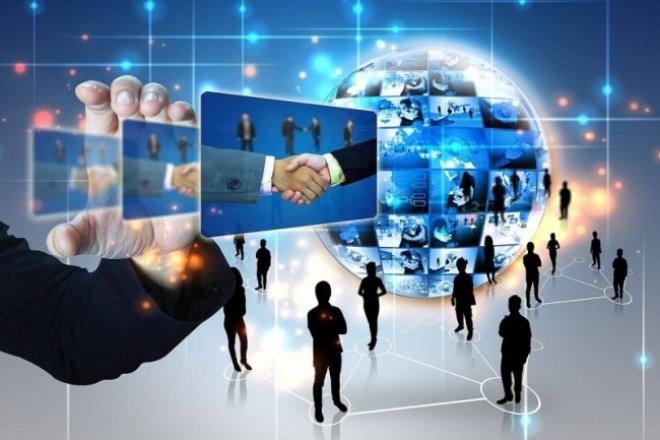 Консультация по продвижению бизнеса в интернет 1 - kwork.ru