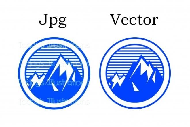 Сделаю из вашего JPG-логотипа векторный: вы сможете его масштабировать 1 - kwork.ru