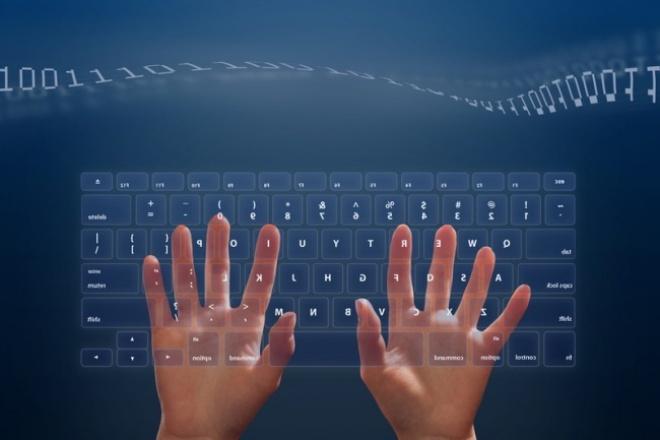 Напишу, подключу, поправлю скрипт средней сложности на PHP или JS 1 - kwork.ru
