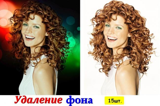 Удаление фона с фотографий 1 - kwork.ru