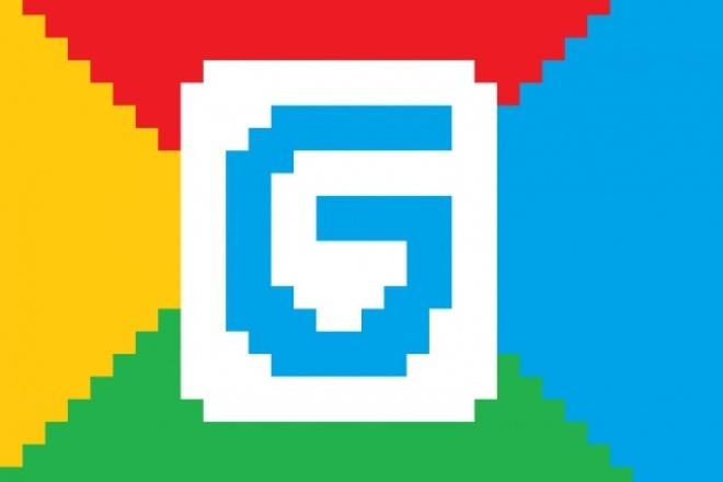 Google: продвижение сайта в топ 1 - kwork.ru
