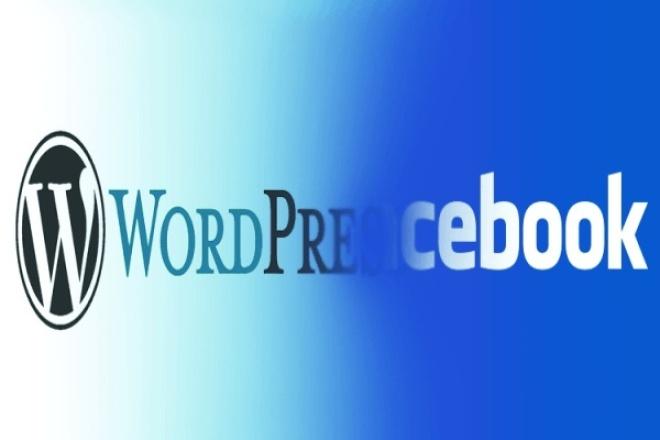 Настрою автопостинг из Wordpress в Facebook 1 - kwork.ru