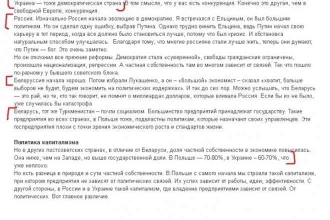 Сделаю конспект большого объема информаци 1 - kwork.ru