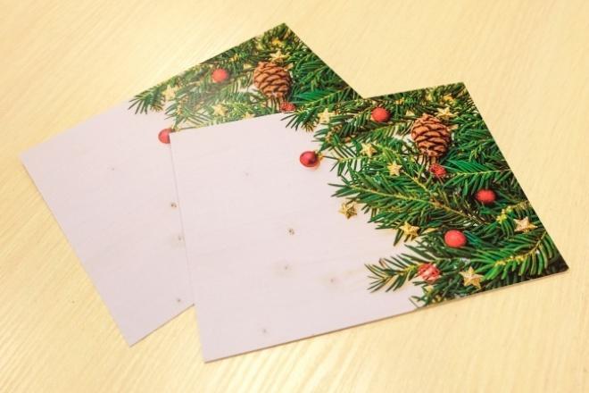 Макет открыткиГрафический дизайн<br>Создам макет открытки с вашим изображением или изображением с фотостоков. Добавлю на изображение текст. Возможные варианты: почтовые открытки (на обратной стороне разметка для адреса и марки), поздравительные (без печати/с печатью вашего текста поздравления). Форматы: А5-А6.<br>