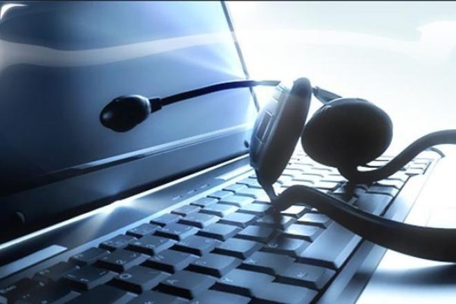 Транскрибирования аудио, видеоНабор текста<br>Дословная расшифровка семинаров, тренингов, видео-уроков, лекций и т.д. Конфиденциальность гарантирую. Готова на долгосрочное сотрудничество, также и разовые проекты. Имеется опыт в транскрибировании 4 года. В день обрабатываю 60 минут аудио, видео. Жду предложений.<br>