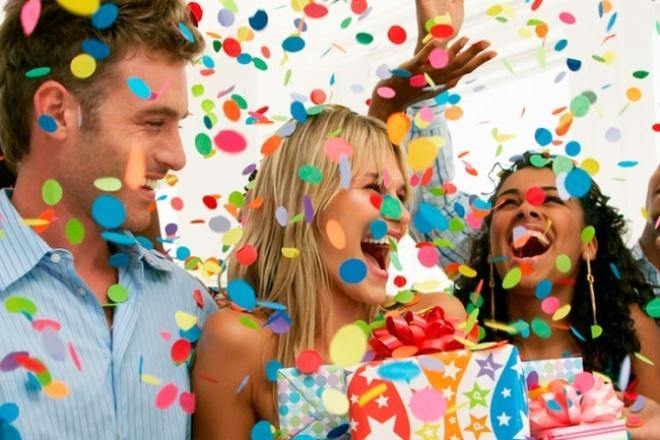 Сценарий для школьных мероприятийСценарии<br>Нужен сценарий для проведения школьного праздника? Уже устали искать в интернете подходящие варианты? Помогу написать сценарий к любому празднику, учитывая ваши желания и возможности.<br>