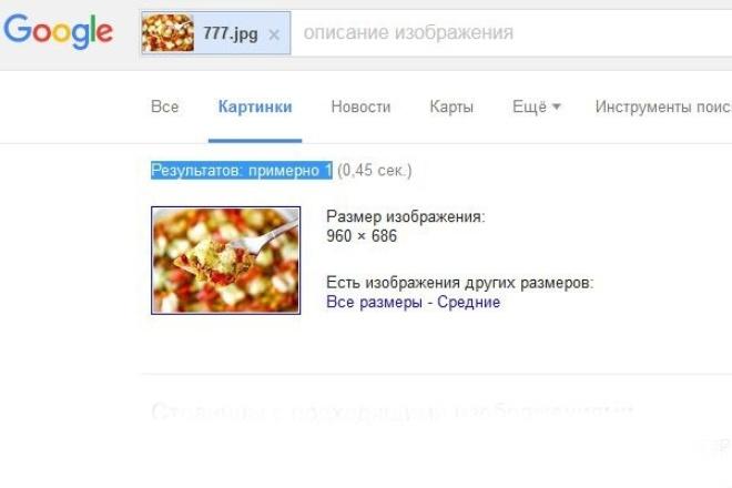уникализация 33 фотографий 1 - kwork.ru