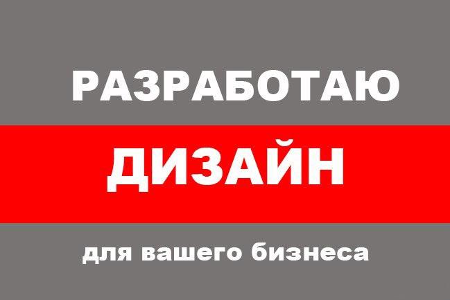 Логотип в любом стиле + правка 1 - kwork.ru