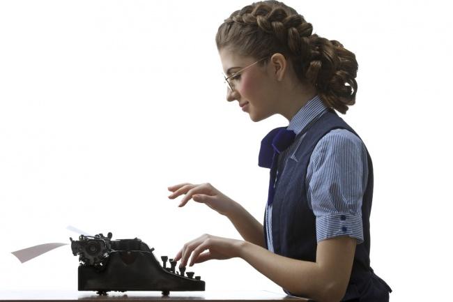 Быстрый, квалифицированный набор текстовНабор текста<br>Курсовые, статьи, контрольные работы, с формулами, таблицами или без них - все будет сделано в срок и с гарантией качества. Будут учтены ваши требования к оформлению материала. Напечатаю текст с/в дореформенной орфографии. Большой опыт и абсолютная грамотность - залог высокого качества.<br>