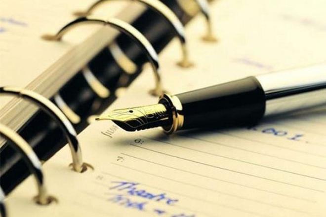 Напишу стихотворения на любую темуСтихи, рассказы, сказки<br>Напишу стихи для вас на любую тематику.Люблю писать стихи,для меня это удовольствие.Я считаю что я хорошо пишу стихи.Уверяю вас вы останетесь довольны.<br>