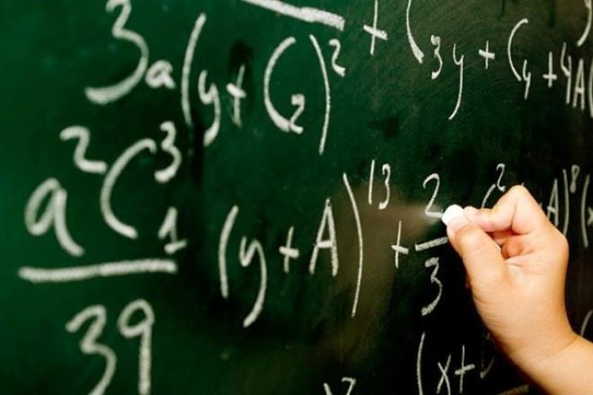 Помогу решить задачи по математике 5-11 классРепетиторы<br>Дорогие друзья, предоставлю помощь в решении с подробными объяснениями любой задачи по алгебре или геометрии, подробности в переписке.<br>