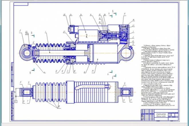 Оцифрую Ваш чертежИнжиниринг<br>Оцифровка чертежей, создание 3D моделей в КОМПАС-3D по готовым эскизам, возможны любые другие виды заказов, связанные с чертежами. Опыт выполнения работ - более 10 лет.<br>