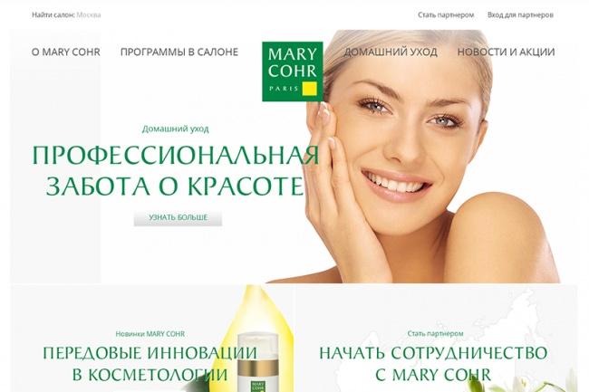 установлю и настрою сайт на WordPress, Joomla, Opencart 1 - kwork.ru