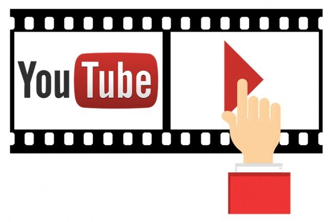 Видеомонтаж, обработка видеороликаМонтаж и обработка видео<br>Сделаю монтаж, сведение ролика, обработку цвета, подкорректирую звук для вашего ролика. 1 кворк = 5 минут<br>