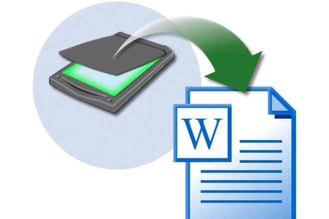 Наберу текстНабор текста<br>Наберу текст с отсканированного документа или аудиофайла в редакторе Word или любом другом текстовом редакторе.<br>