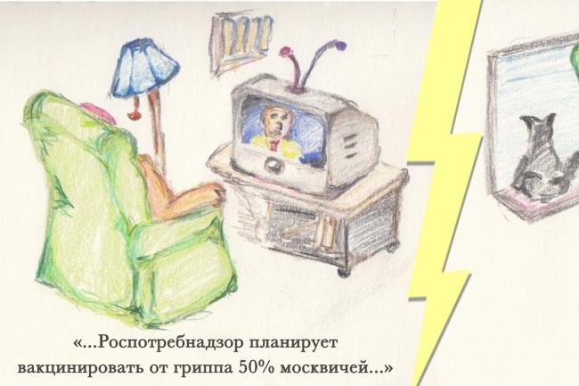 Выполню рисунки цветным карандашом 1 - kwork.ru