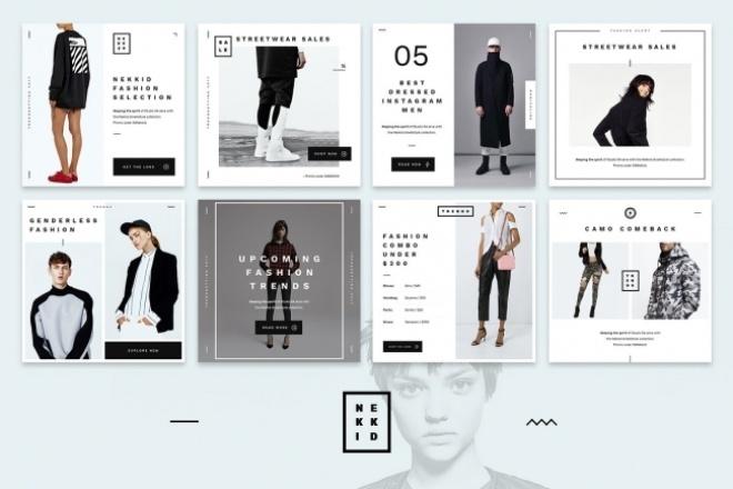 Пакет баннеров для соцсетейГотовые шаблоны и картинки<br>Nekkid - минималистский, чистый почтовый пакет для Facebook, Twitter, Pinterest, Instagram &amp;amp; Tumblr, рекламных кампаний и блогов / веб-сайтов. Дизайн сильно зависит от типографики современного искусства и модного журнала, использования белого пространства и редких абстрактных геометрических украшений. Все файлы аккуратно организованы и легко настраиваются. Горизонтальный дизайн баннеров оптимизирован для сообщений Facebook, а квадратный дизайн баннеров отлично подходит для Instagram, Tumblr, Twitter, Pinterest и баннеров на сайте. Вертикальные баннеры идеально подходят для замечательных сообщений Pinterest. Примечание. Для использования этого продукта вам понадобятся базовые знания интерфейса Photoshop. Изображения не включены в пакет.<br>