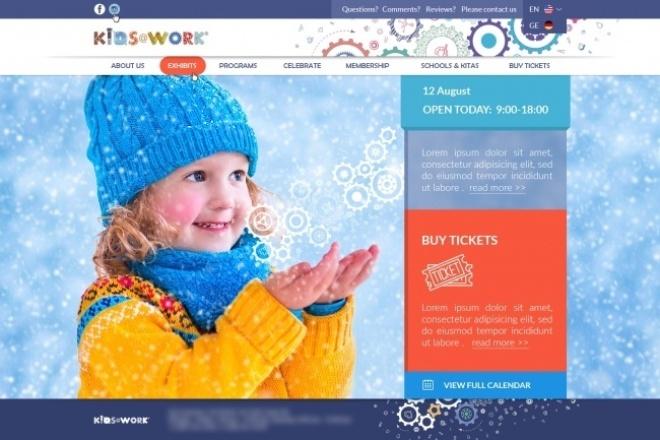 Дизайн сайтаВеб-дизайн<br>Разработаю дизайн для вашего сайта, учту все ваши пожелания и корректировки. В пакет «Эконом» входит — разработка прототипа одной страницы. В «Стандарт» — дизайн 1 страницы (без адаптивности) + одно исправление В «Бизнес» — адаптивный дизайн (адаптивность под одно разрешение) до 3 страниц включительно. макет предоставлю в psd В стоимость работы верстка не входит.<br>