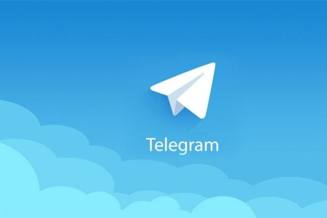 200 подписчиков на канал в ТелеграмеПродвижение в социальных сетях<br>Аудитория мессенджера Telegram растёт с каждым днём. Если вы не успели раскрутить паблик в вк или инстаграме - телеграм ваш идеальный выбор. Стоимость рекламы на каналах телеграмма на данный момент является самой высокой среди социальных сетей. Ни для кого не секрет, что чем больше подписчиков на вашем канале - тем больше желание подписаться у потенциального подписчика. Благодаря этому кворку на ваш канал подпишутся 200 человек. Все люди реальные, так как все телеграмм аккаунты привязываются к номеру телефона. Процент отписок колеблется от 5% до 10%.<br>