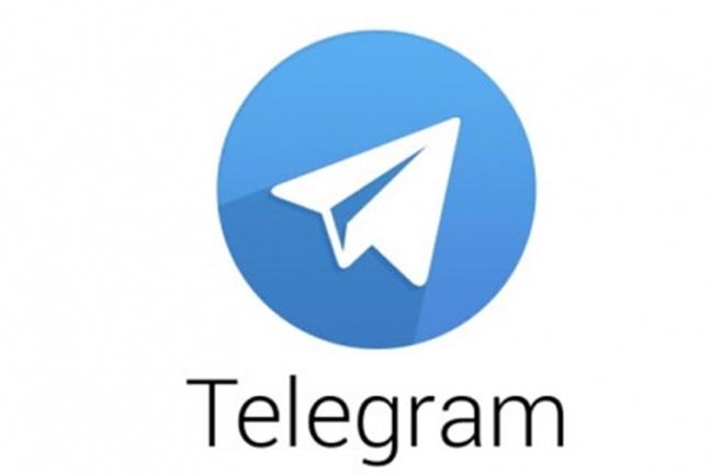 +200 Telegram - Пользователи на каналыПродвижение в социальных сетях<br>+200 пользователей на Ваш канал в Telegram. У Вас есть аккаунт Telegram, но Вы не популярны ? Мы исправим положение. Работа будет выполнена в течение 3-24 часов. НЕ БОТЫ! Со временем часть подписчиков может отписаться, но не более 5-10%.<br>