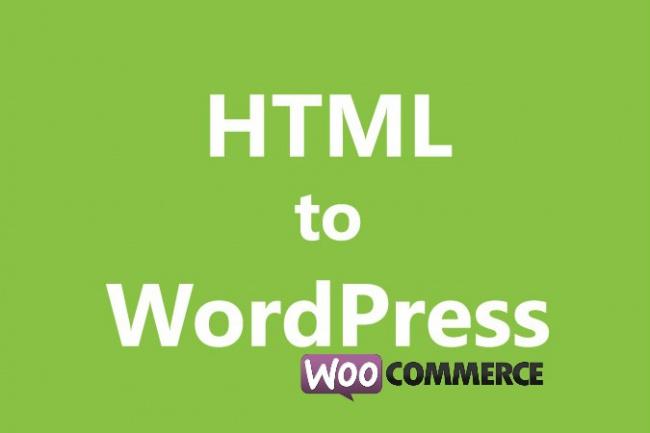 Натяну Ваш дизайн на Wordpress (Интернет-магазин WooCommerce) 1 - kwork.ru