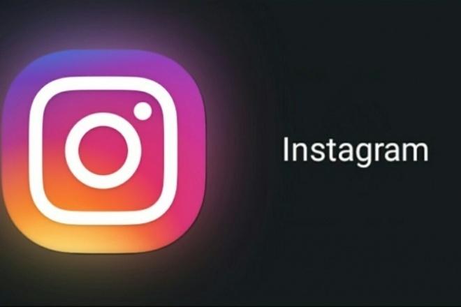 2400+50 Живых подписчиков на профиль в InstagramПродвижение в социальных сетях<br>Выбирайте качество, безопасность и эффективность. Только живые подписчики. Все с авами. Процент отписок: до 1%.<br>