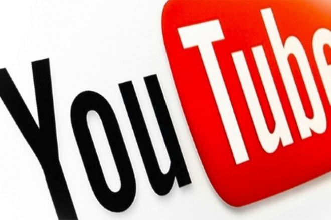 500 лайков на ваше видео в ютуб 1 - kwork.ru