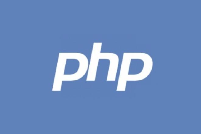 Готов создать сайт на PHP (Блог,видео сайт,etc.) 1 - kwork.ru