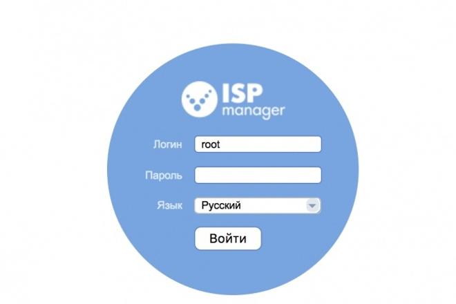 Установка панели на Unix-серверАдминистрирование и настройка<br>Установлю, настрою бесплатную/платную панель на сервер - isp manager, Vesta, webmin, cpanel, plesk, directadmin и др. Для удобной работы - общения с сервером обычному пользователю необходимо иметь удобный интерфейс, который позволяет легко и просто добавить, удалить сайт, настроить фтп , создать базу данных и много всего другого. В решении этого вопроса поможет установка панели на сервер. Какую панель ставить - решать Вам! Из моего опыта администрирования могу порекомендовать Vesta- бесплатная, isp manager - платная. Эти 2 панели лучшие, но решать Вам! Установлю и настрою любую панель на Вашем сервере! Качество работы гарантирую!<br>