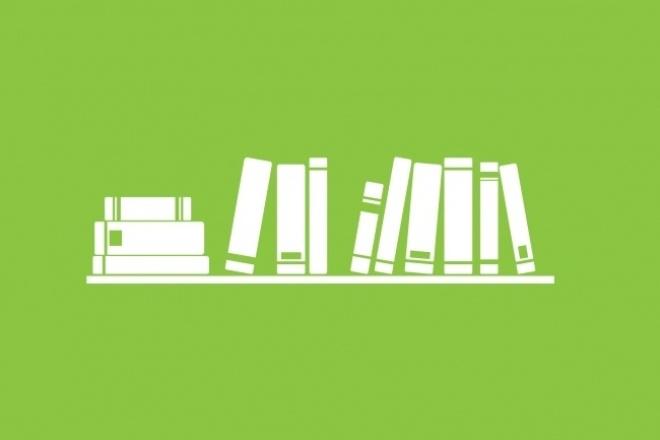 Подберу литературу по темеРепетиторы<br>Подберу литературу, источники по теме реферата, курсовой работы, дипломной работы, диссертации (библиография) в гуманитарной сфере (по образованию - историк). Есть доступ к научной библиотеке университета. Также помогу в оформлении литературы по ГОСТу.<br>