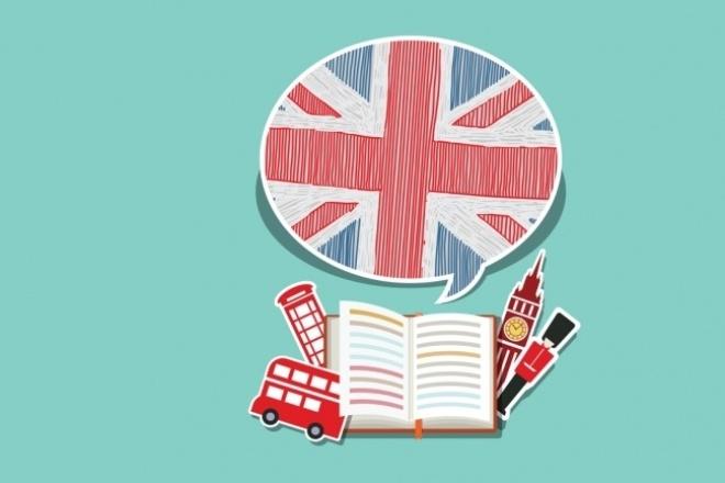 Помогу с английскимРепетиторы<br>Окажу помощь в решении домашнего задания (до 3 заданий), контрольной, теста, помогу написать сочинение (до 200 слов), перевод (до 350 слов).<br>