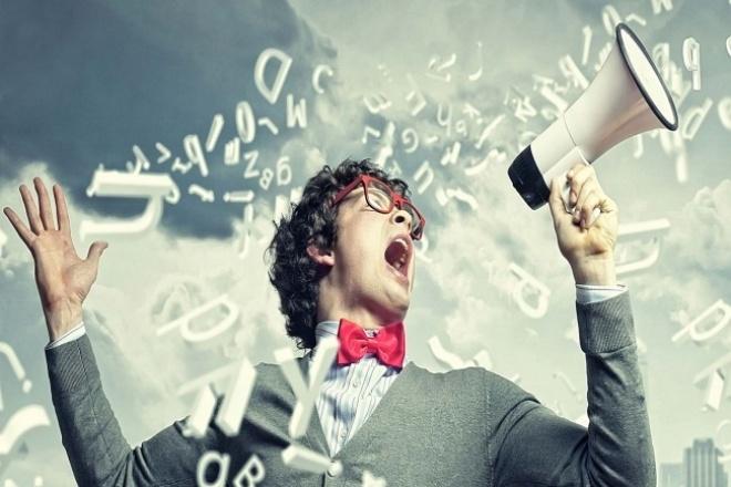Напишу рекламу в стихахПродающие и бизнес-тексты<br>Напишу рекламу в стихах для вашего товара, фирмы, услуги. Уникальные стихи от коротких слоганов до полноценных стихотворений, описывающих вашу деятельность.<br>