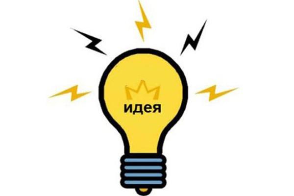 Придумаю идею/фишку для вашего сайта 1 - kwork.ru