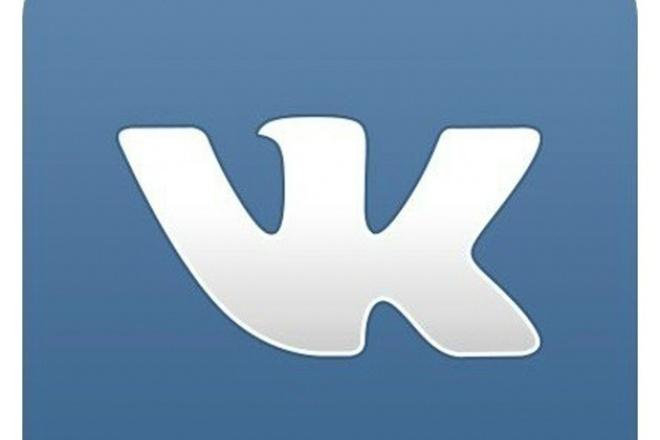 Подписчики в Инстаграм или Вк 1 - kwork.ru