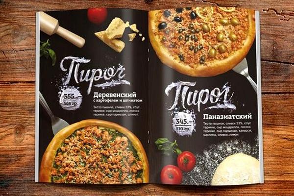 Разработка макета буклета, обложки+задника, шаблона двух страниц 1 - kwork.ru