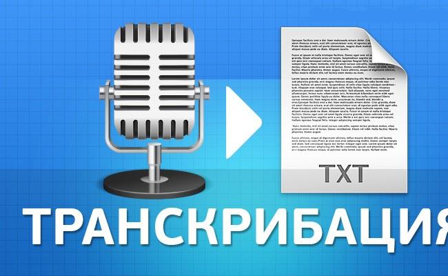 Набор текста с ваших источников 1 - kwork.ru