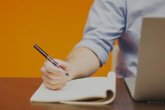 Напишу статью о компании 1 - kwork.ru