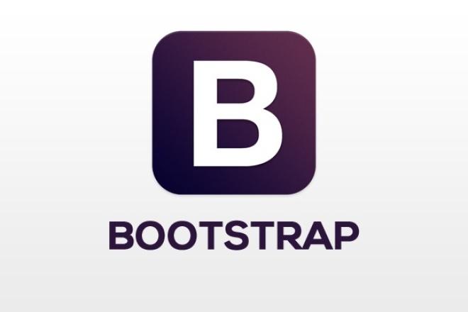 Выполню адаптивную вёрстку html5, CSS3, Bootstrap 3Верстка и фронтэнд<br>Сверстаю на Bootstrap (html5, css3, js, jquery) по Вашему макету: - одну страницу сайта с простым дизайном.<br>