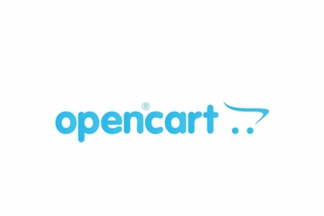 Установлю и настрою opencartАдминистрирование и настройка<br>Установлю и настрою opencart, добавлю возможность корректировать цены в каталоге админки без захода в карточку товара, настрою шаблон письма клиенту о заказе (вырежу ненужное и впишу то, что хотите вы), переименую заполняемые поля админки, научу пользоваться админкой бонусом + сделаю корпоративную почту вида admin@ваш_сайт<br>