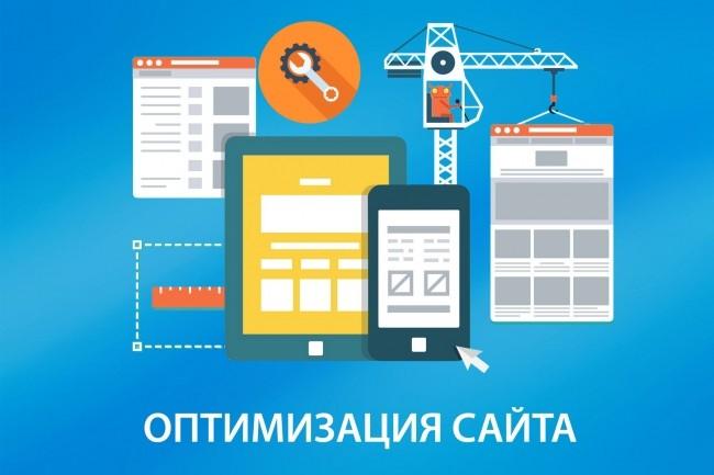 Оптимизация сайта на битриксе шаблон списка товаров битрикс