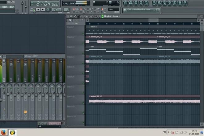 напишу инструментальную музыку в стиле рок/метал/ambient 1 - kwork.ru