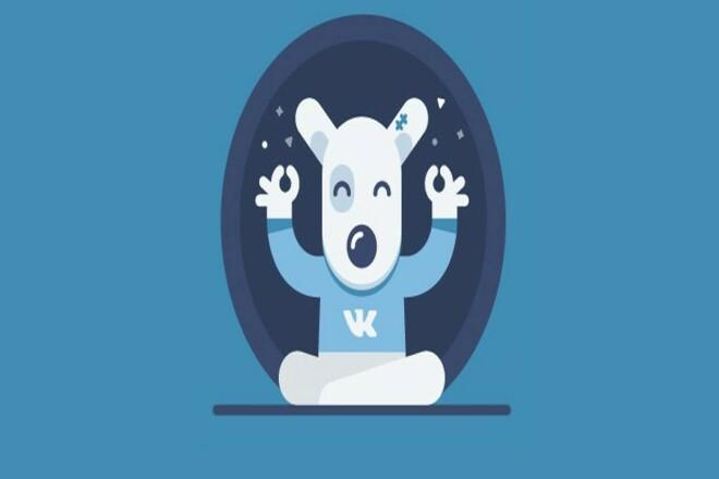 Оформление группы ВК. Обложка+меню+аватар 1 - kwork.ru