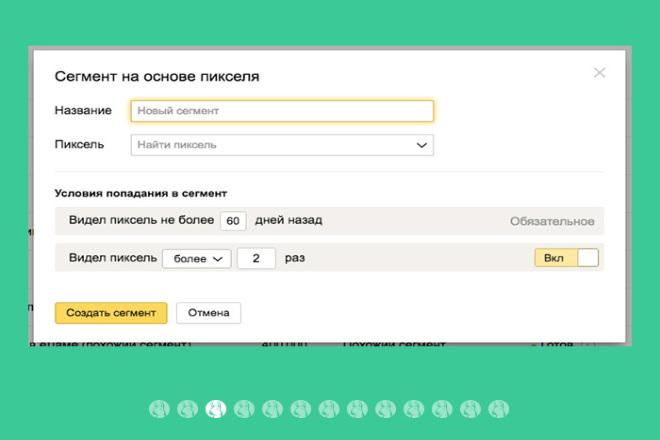 Создам 50 аккаунтов Яндекс Директ с пройденной модерацией 1 - kwork.ru