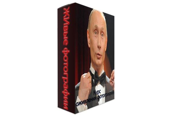 3D коробку 1 - kwork.ru