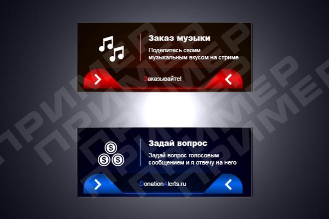 Сделаю оформление вашего Twitch канала 1 - kwork.ru