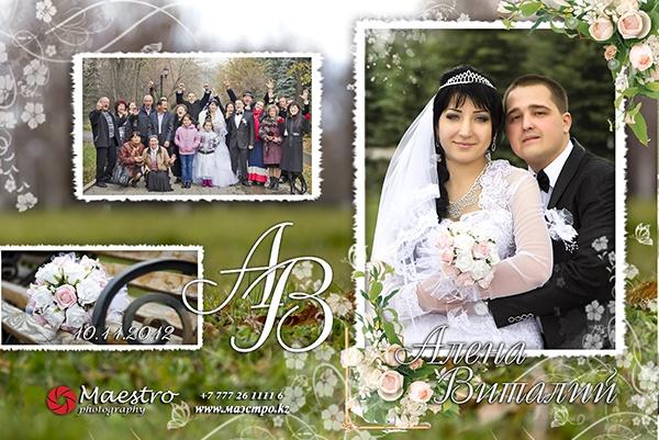 Соберу свадебную фотокнигу 1 - kwork.ru