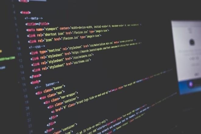 Напишу скрипт на JavaScript и PHP 1 - kwork.ru