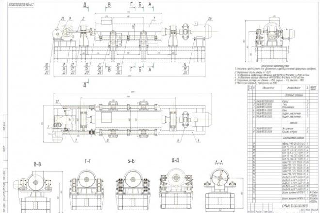 Разработаю нестандартное оборудованиеИнжиниринг<br>Разработка нестандартного оборудования с деталировкой (для передачи в производство). Разработка ППР (ППРк) на ремонтно-строительные работы<br>