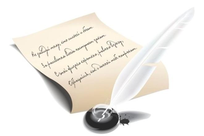 Сочиню для Вас стихотворениеСтихи, рассказы, сказки<br>Сочиню уникальное стихотворение на любую тематику: поздравление, шутка, переделка песен. Стоимость за 5 четверостиший (20 строчек).<br>